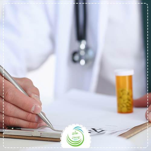أدوية علاج اعراض انسحاب الكيميكال من الجسم