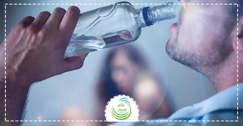 الكحول و الخمر و الجنس