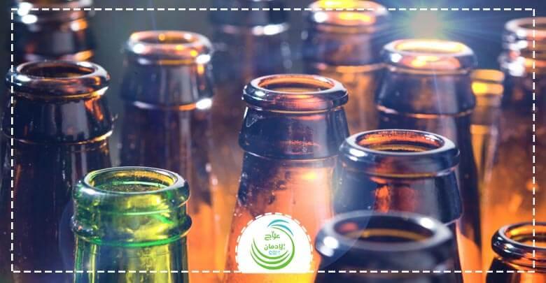علاج ادمان البيرة