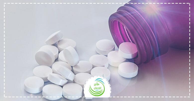 علاج ادمان حبوب الكبتاجون