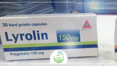 علاج ادمان حبوب ليرولين