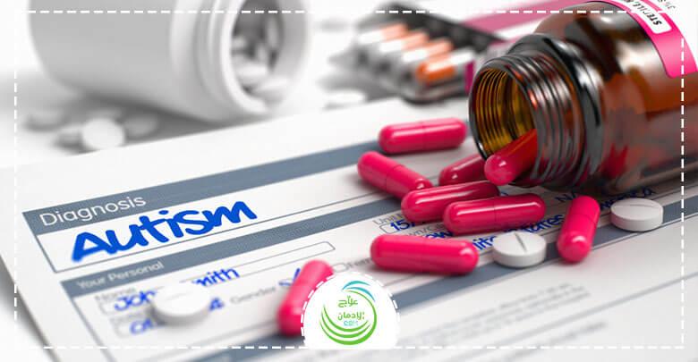 العلاج الدوائي والعلاج المعرفي للادمان