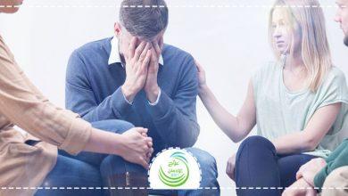 Photo of برنامج الدعم الذاتي لعلاج الادمان