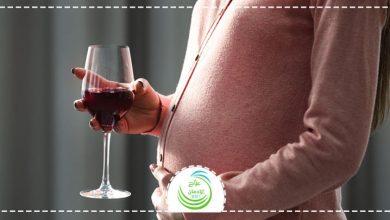 Photo of برنامج علاج الإدمان للمرأة الحامل