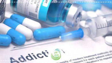 ماهي أدوية علاج الادمان ؟