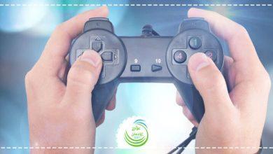 علاج إدمان ألعاب الفيديو