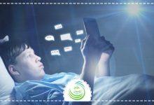 Photo of علاج ادمان المخدرات الرقمية – iDoser
