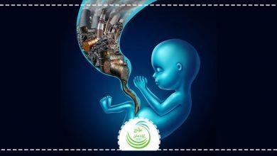 تأثير الادمان على المرأة الحامل