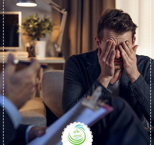 أعراض انسحاب الكيتامين