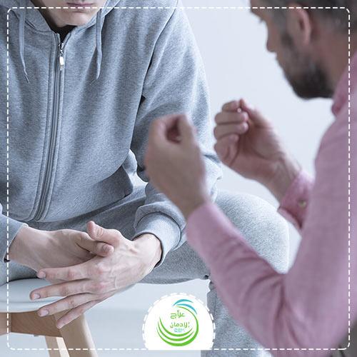كيف يمكن إقناع المدمن العنيد بتلقي العلاج