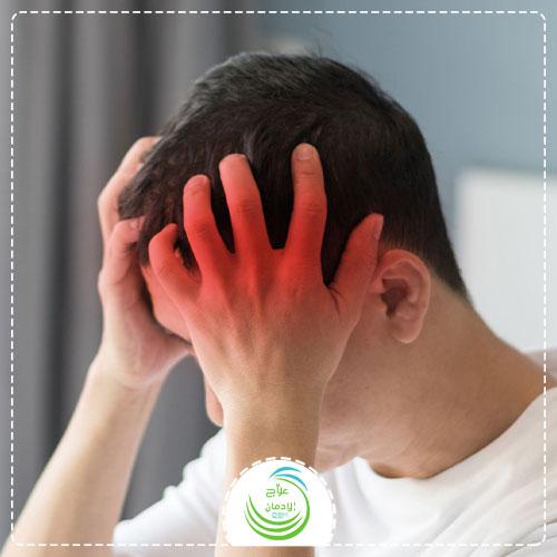أعراض انسحاب الكبتاجون من الجسم