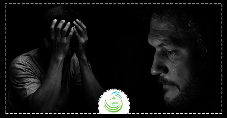 الفرق بين الحزن والاكتئاب