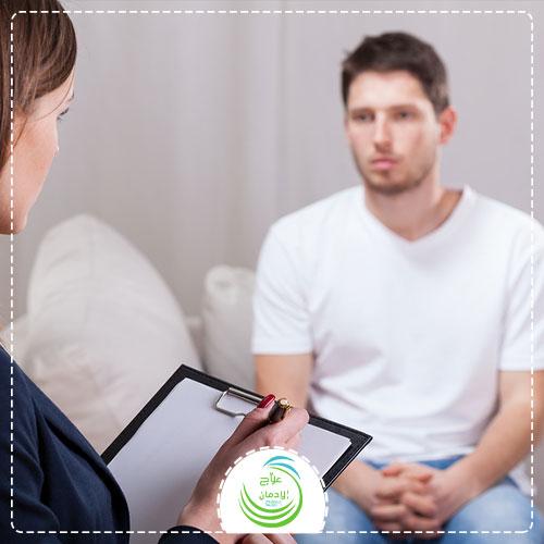 مراحل علاج اضطراب الشخصية المزدوجة