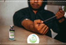 Photo of معلومات هامة حول مدة بقاء الكيتامين في الجسم وكيف يمكن علاجه