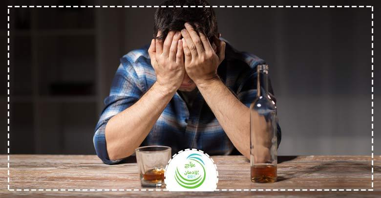 اعراض ادمان الكحول